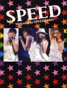 SPEED Photo Book Welcome to Speedland / SPEED