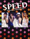SPEED Photo Book Welcome to Speedland / SPEED