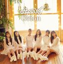 Orion [Type C / Hayoung ver.] [Limited Edition]