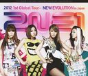 2NE1 2012 1st Global Tour - New Evolution in Japan [Blu-ray]/2NE1