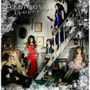 District Zero / Aldious