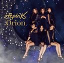 Orion [w/ DVD+GOODS, Limited Edition / Type A]
