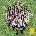 "3rd  Kouen Album ""Seifuku no Me"" / SKE48 (team S)"