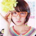 """""""Kotoura-san (TV Anime)"""" OP Theme: Sonnakoto Ura no Mata Urabanashi desho? / Megumi Nakajima"""