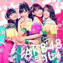 Ja-ba-ja (Type E) (Regular Edition) [CD+DVD]