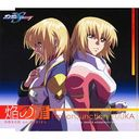 "Honoo no Tobira (from TV anime ""Mobile Suit Gundam SEED DESTINY"")/FictionJunction YUUKA"