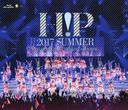 Hello! Project 2017 Summer - Hello! Meeting - Hello! Project 2017 Summer - Hello! Gathering -