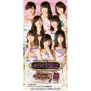 AKB48 Treasure Card II Box / AKB48