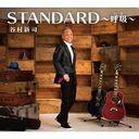 Standard -Iki- / Shinji Tanimura