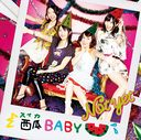 Suika Baby [CD+DVD / Type-A]