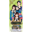 HKT48 Treasure Card II Box / HKT48
