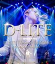 D-LITE D'scover Tour 2013 in Japan -DLive- / D-LITE (from BIGBANG)