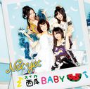Suika Baby [CD+DVD / Type-B]