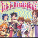 "Mousou Kagaku Series Wandabastyle - Original Soundtrack ""This is Wandabastyle"""