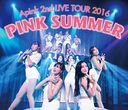 "Apink 2nd Live Tour 2016 ""Pink Summer"" at 2016.7.10 Tokyo International Forum Hall A / Apink"