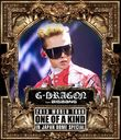 G-DRAGON 2013 World Tour -One Of A Kind- In Japan Dome Special / G-DRAGON (from BIGBANG)