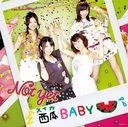 Suika Baby / Not yet (Yuko Oshima, Rie Kitahara, Rino Sashihara, Yui Yokoyama)