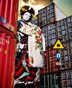 Gyakuyunyu - Kowankyoku - / Ringo Shiina