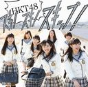 Debut Single (Title is to be announced) / HKT48