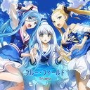 Arpeggio of Blue Steel Ending Theme / Trident