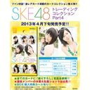 SKE48 Trading Collection Part 4 BOX / Character Goods
