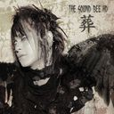 Sou / THE SOUND BEE HD