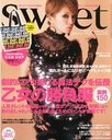 sweet 2010 October issue [Cover] Ayumi Hamasaki