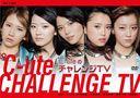 Cute no Challenge TV / Variety (C-ute)