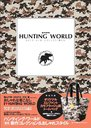 HUNTING WORLD / Takarajimasha