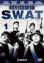 S.W.A.T. Vol.1 [Priced-down Reissue]