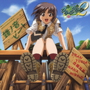 Green Green 2 Koi no Special Summer - Original Soundtrack Kanenone Beat