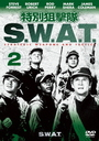 S.W.A.T. Vol.2 [Priced-down Reissue]