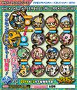 W Rubber Mascot Digimon Adventure Best Partner 15TH! Box /