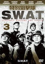 S.W.A.T. Vol.3 [Priced-down Reissue]