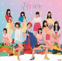 12 Byo / HKT48