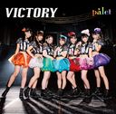 Victory / palet