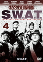 S.W.A.T. Vol.4 [Priced-down Reissue]
