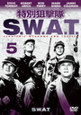 S.W.A.T. Vol.5 [Priced-down Reissue]