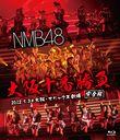 NMB48 Osaka Juuban Shoubu (Kanzen Ban) 2012.5.3@Osaka Orix Gekijou / NMB48