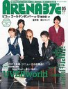 ARENA37 Degree May 2011 Issue [Cover&Feature] UVERworld