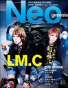 Neo genesis Vol.48 [Front Cover & Feature] LM.C/softbank