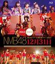 NMB48 Nishinihon Tour & Higashinihon Tour 2013 12 Gatsu 31 Nichi / NMB48