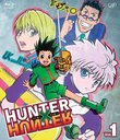 HUNTER X HUNTER Vol.1 [Blu-ray]