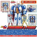 Brave Gokin 36 Tekkaman & Pegas Limited Metallic Color Ver./Figure/Doll