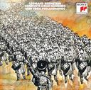 Leonard Bernstein Conducts Great Marches [Blu-spec CD2]