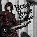 New Album: Title is to be announced / Shiena Nishizawa