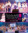 NMB48 Request Hour Setlist Best 30 2013.4.18 @ Orix Gekijo / NMB48