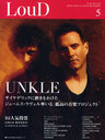 LouD No.185 [Cover] UNKLE