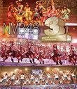 NMB48 3rd Anniversary Special Live / NMB48