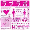 Love Lab / Kra